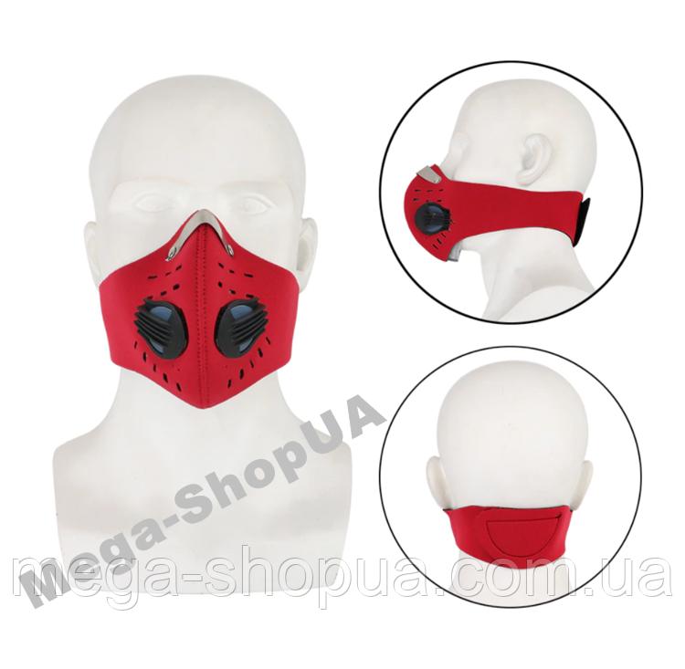 Спортивная маска респиратор с угольным фильтром многоразовая. Маска многоразовая. Маска для тренировок BC591R