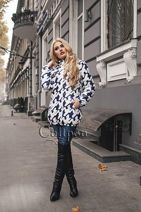 П9028 Куртка на меху, фото 2