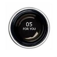 Гель для наращивания ногтей FOR YOU №05 Черный, 15 мл