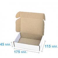 Коробка для подарка картонная самосборная белая (175 х 115 х 45)