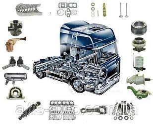 Запчасти Вольво ФН 12-13, ФМ 10, ФЛ 6 (для грузовиков Volvo FH, FM, FL)