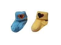 Носочки для новорожденных (шерсть) - набор