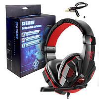 Компьютерные игровые наушники с микрофоном и красной подсветкой DATA FROG SY830MV PS4/PC/Android