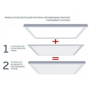 Короб крепления для накладного монтажа светодиодных панелей VL-PFS (Короб) 24397