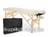 Складной массажный стол, 2-х сегментный, деревянный AVENO Life Aura (Бежевый), фото 1