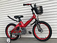 Велосипед детский 18 дюймов Магниевая рама с корзинкой дополнительными колесами, фото 5