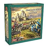 """Настольная игра """"Рыцарская битва"""" Artos Games (4820130620833)"""