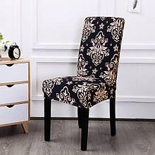 Универсальные натяжные чехлы накидки на стулья со спинкой для кухни турецкие без юбки Черные с вензелями