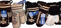 Детские варежки (рукавички) Корона. Двойные с махрой внутри