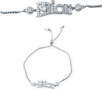 Серебряный браслет SilverBreeze с фианитами (2038337) Регулируемый размер, фото 1