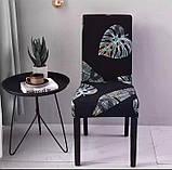 Универсальные натяжные чехлы накидки на стулья со спинкой для кухни турецкие без юбки Черные с вензелями, фото 6