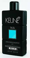 Шампунь после окрашивания KEUNE Tinta after color shampoo 1000 ml