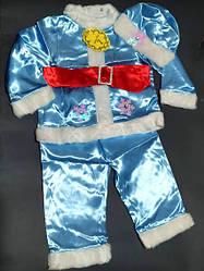 Детский костюм НОВЫЙ ГОД ГОЛУБОЙ, САНТА, МОРОЗКО для детей 3,4 года , новогодний костюм Деда мороза325