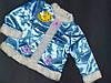 Детский костюм НОВЫЙ ГОД ГОЛУБОЙ, САНТА, МОРОЗКО для детей 3,4 года , новогодний костюм Деда мороза325, фото 2