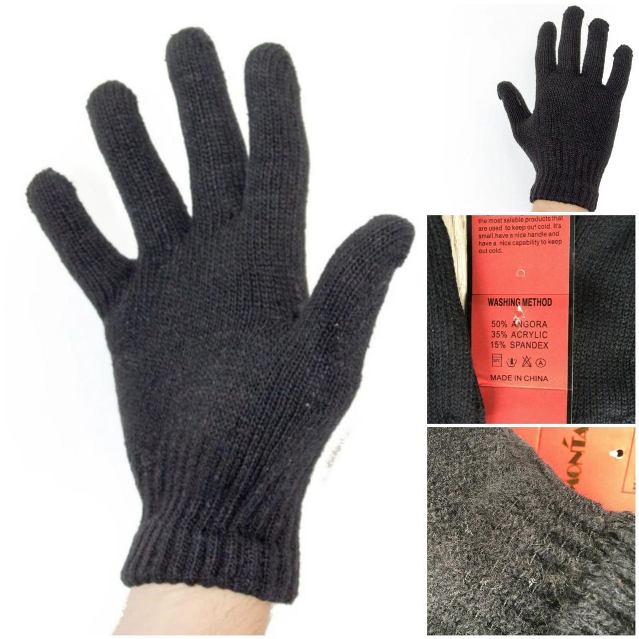 Мужские трикотажные стрейчевые перчатки вязка