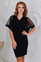 Платье женское нарядное Размеры- 42,44,46,48,50,52