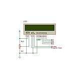 Индикатор ЖКИ 1602A-YG с подсветкой LCD 1602, фото 4