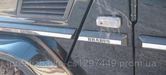 Вставки в молдинги Brabus Mercedes G-Сlass W463