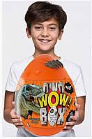 """Яйцо-сюрприз """"ДИНОЗАВР"""" h=35 cm, Dino WOW Box, более 20 предметов и сюрпризов!, фото 1"""