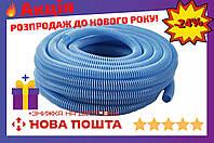 "Шланг гофра сифонный Evci Plastik - 1"" х 25 м"