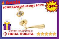 Ручка на розетке FZB - Sofia 15-131 PB