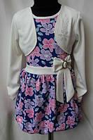 Красивое платье с болеро для девочки, фото 1