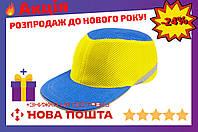 Каска-бейсболка ударостійка Vita - синьо-жовта