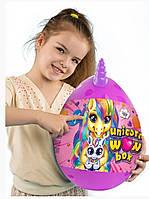 "Яйцо-сюрприз ""Пони"" h=35 cm, Unicorn WOW Box, более 25 предметов!, фото 1"