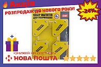 Набор магнитов для сварки Mastertool - 4кг