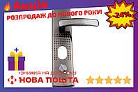 Ручка для металлических дверей FZB - 14-23 с подсветкой SN левая 2 шт.