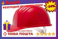 Каска будівельна Vita червона
