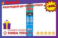 Пена Akfix - профи MEGA 850 мл (65 л), летняя (850)