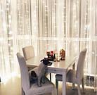 Светодиодная гирлянда Штора Водопад 3х2,5 480 LED Белый Новогодний Занавес с эффектом дождя на окно Лед 480-W, фото 4