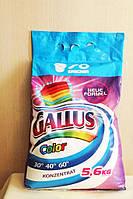 Стиральный порошок Gallus color 5,6кг