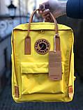 Молодежный женский рюкзак сумка Fjallraven Kanken classic №2 канкен желтый с коричневыми вставками 16 л., фото 8