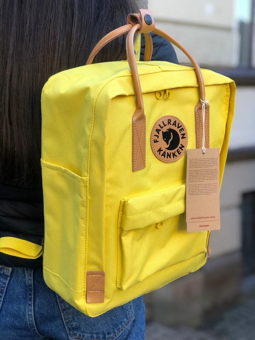 Молодежный женский рюкзак сумка Fjallraven Kanken classic №2 канкен желтый с коричневыми вставками 16 л.