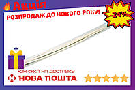 Хомут пластиковый Mastertool - 4,8 x 250 мм, белый (100 шт.)