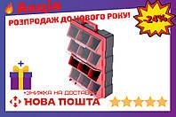 "Органайзер для метизов Intertool - 19"" 475 x 380 x 135 мм"