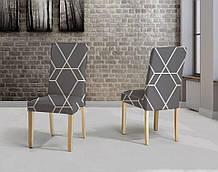 Универсальные натяжные декоративные чехлы накидки на стулья со спинкой для кухни турецкие Серые Абстракция 6
