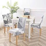 Универсальные натяжные декоративные чехлы накидки на стулья со спинкой для кухни турецкие Серые Абстракция 6, фото 6
