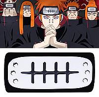 Повязка Акацуки - Пейн (Нагато) из Наруто с символикой отступников Деревни Скрытой В Дожде, cosplay Naruto