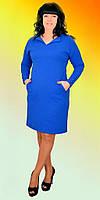 Стильное женское платье красивого дизайна