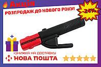 Электрододержатель Vita - PEC 200 A