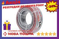 """Шланг поливочный Intertool - 3/4"""" x 20 м, серый 5 слойный"""