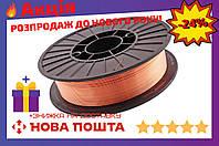 Проволока сварочная Vita - 0,8 мм х 2,2 кг, ER70