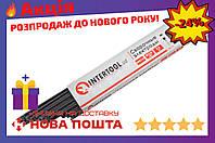 Электроды сварочные Intertool - 3 мм x 1 кг АНО-21