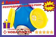 Респиратор Vita - РУ-60М носик металл (без фильтров)