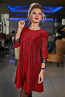 Платье женское трапецией праздничное с люрексом большого размера