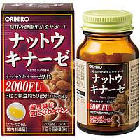 Наттокиназа 20 дней ORIHIRO 2000 FU (160 IU)
