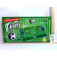 Футбол на штанге  0702 в кор-ке 54-29-6см(JT 0702)
